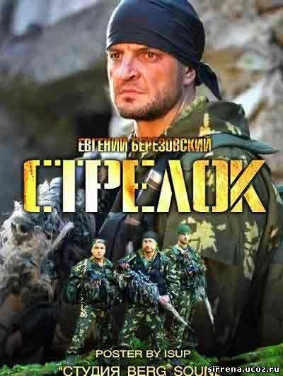 фильм смотреть бесплатно офицеры: